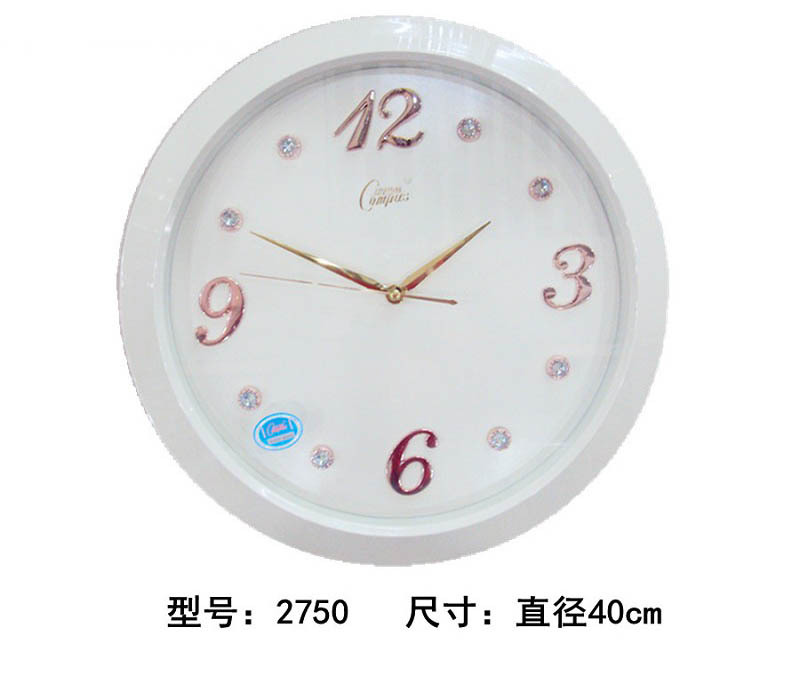 electronics Henan anyang agent compas quartz clock Compas 2750 bedroom supe Mute quartz clock for arduino kit(China (Mainland))