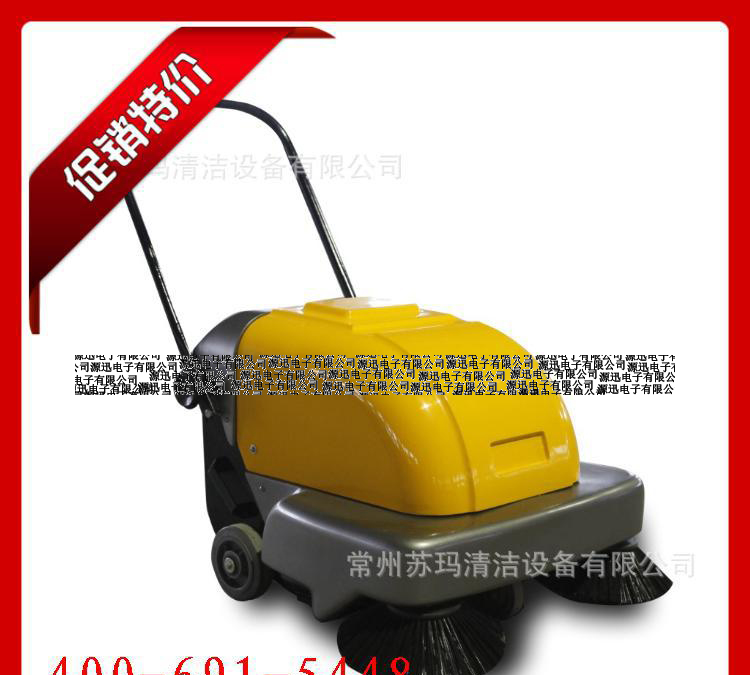 Hand-push Sweeper MNP100 small battery Sweeper community Shop Floor Sweeper(China (Mainland))
