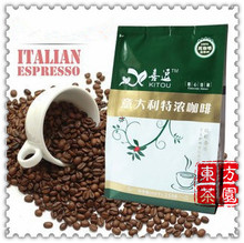 2 Bags 500g High Quality Italian Espresso Coffee Bean Coffee Latte Cappuccino Coffee Slimming Health Care