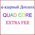 Quad Core Extra Fee