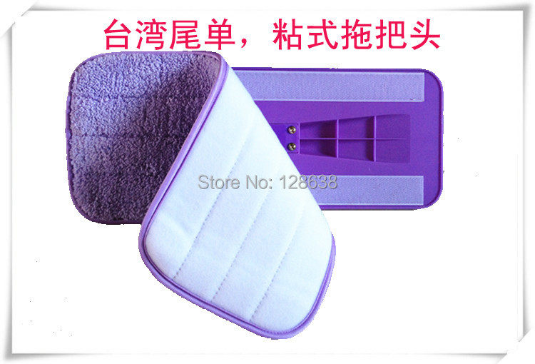 Velcro type coral fleece flat mop high water-absorbing thickening, suitable for floor cleaning , 2pcs/bag, shipping free(China (Mainland))