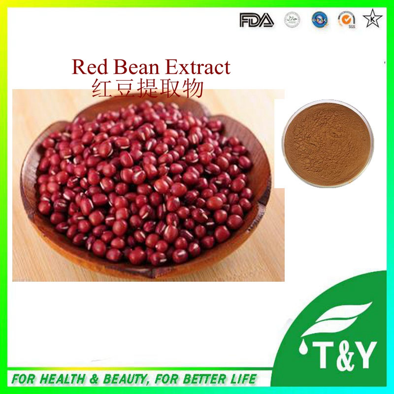 100% Natural Pure water extract water soluble red bean extract 700g/lot