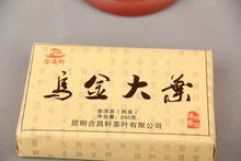 08 old puer tea 250 g Chen fragrant pu er Sharply dyu Jujube sweet tea brick