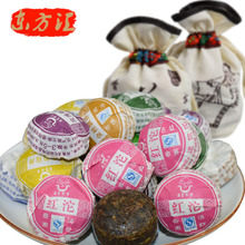 Yun nan dianhong black tea Dian hong Flavor bowl tea Chinese Famous tea bag V93 perdre du poids 250g fast shipping P045
