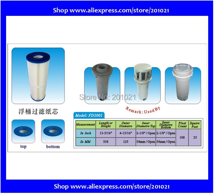 HOT SALE Pool Spa Filter Replace Cartridge 125x 338 + good quality + normal post avoiding custom taxes(Hong Kong)