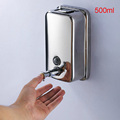 Free Shipping Stainless Steel 500ml Bathroom Soap Dispenser Wall Mount Liquid Soap Bottle