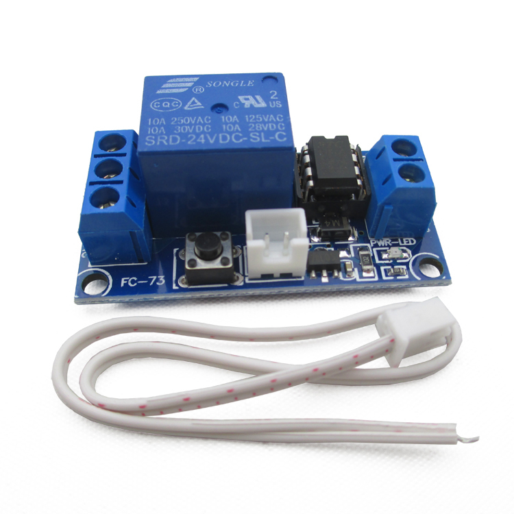 Touch a button to start and stop the bistable latching relay module microprocessor controlled electronic components 24V(China (Mainland))