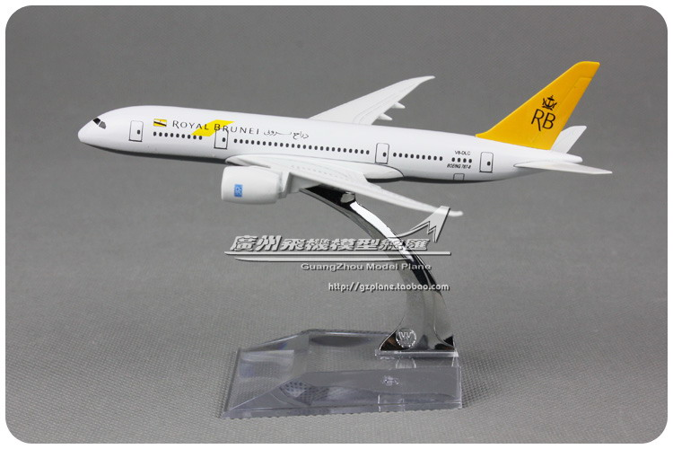 16cm Metal Alloy Plane Air Royal Brunei B787 Airlines Boeing 787 Airways Airplane Model w Stand Aircraft Toy Gift(China (Mainland))