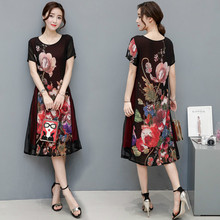 Buy 2017 Summer New Ladies Temperament Short Sleeve Long Section Chiffon Loose Dress Korean Version Plus Size Women Clothing for $22.66 in AliExpress store