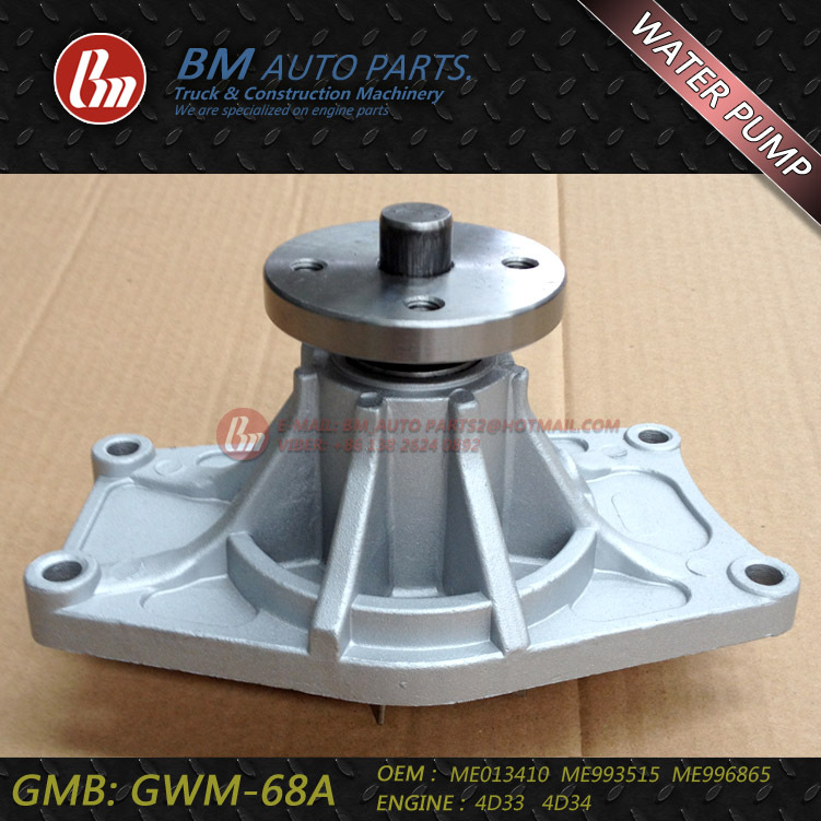 GWM-68A FOR MITSUBISHI CANTER FE439E/EV/F, ROSA B439F BE449F,459F FE337,437 WATER PUMP, 4D33,4D34, ME013410, ME993515, ME996865(China (Mainland))