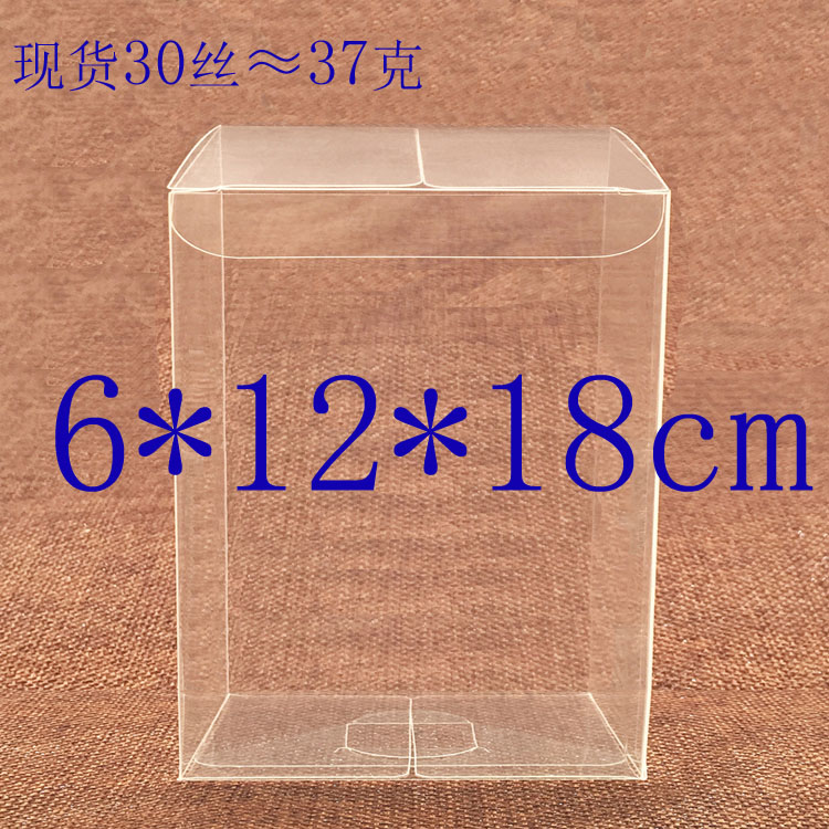 6*12*18cm mini plastic box clear gift package boxes ,small transparent packaging PVC Box(China (Mainland))