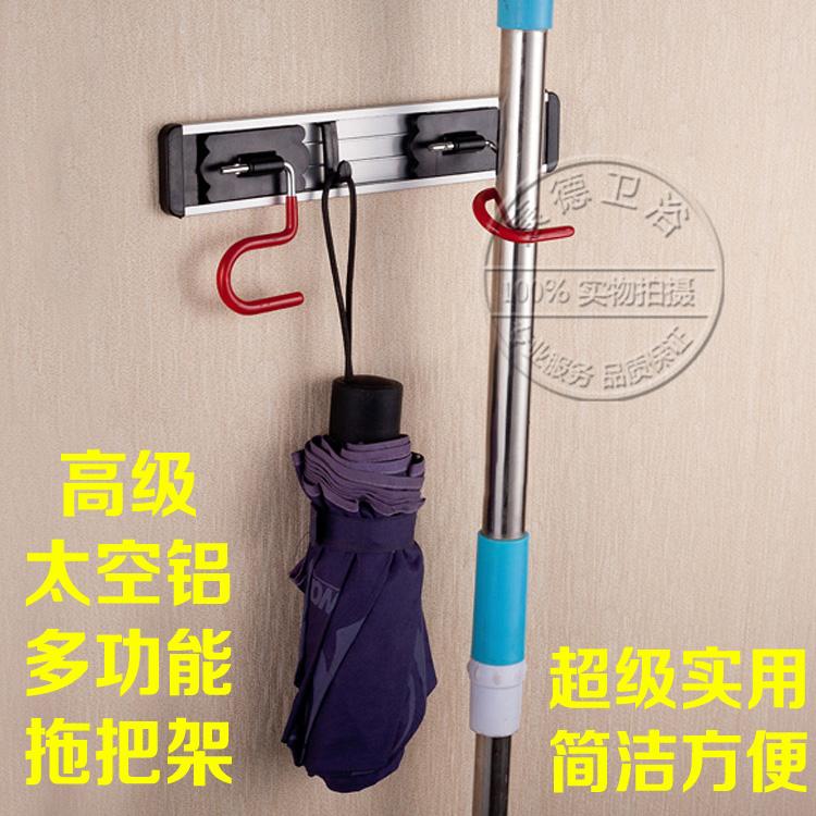 The new aluminum space frame multifunction mop broom hanger hook kitchen bathroom bathroom hook<br><br>Aliexpress