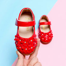 Kid Shoes Children Girls Fashion Casual Flat Shoes Children Lovely Hook & Loop Shoes Flower Leather Soft Single Sneakers(China)