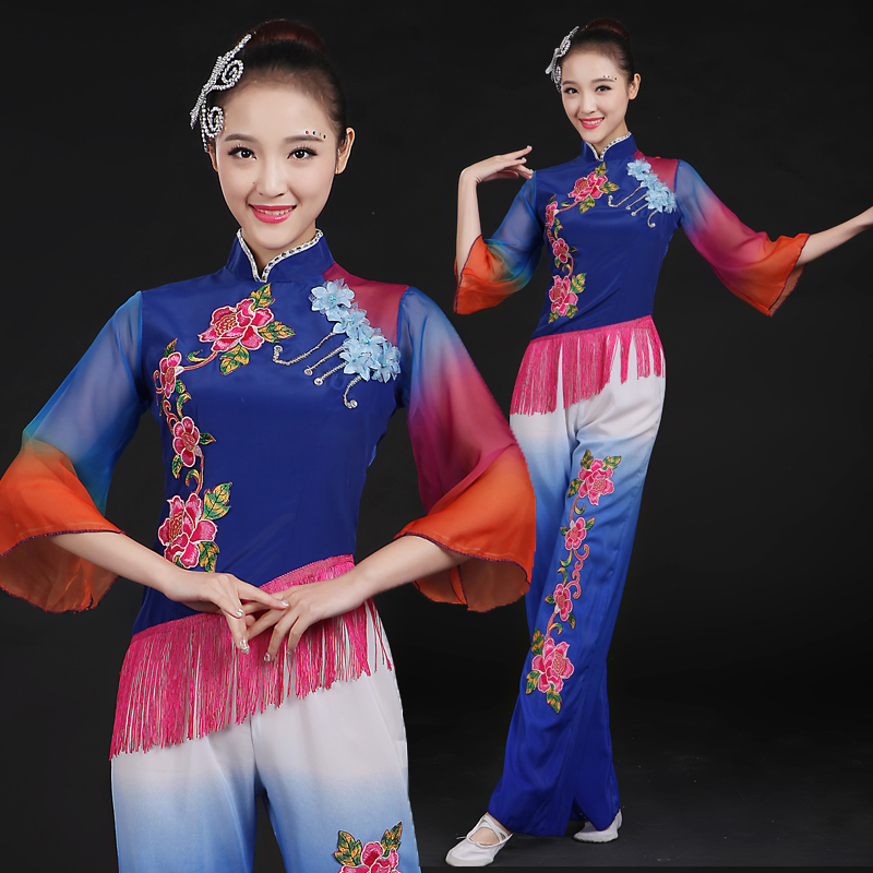 2015 Chinese folk dance costumes blue fan yangko dance performances square classical dance stage performance flower dance wear