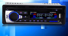 Bluetooth Car Stereo Audio FM Radio MP3 Audio Player  1 DIN In-Dash FM Aux Input Receiver 5V Charger USB/SD/AUX/APE/FLAC