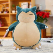 [PCMOS] 2016 New Anime Pokemon Center Jumbo Snorlax 55cm/22″ Game Plush Toy Stuffed Doll KidsGift Free Shipping 16071605