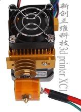 2016 Usb Selling New Stock Printers Impressora Portatil Thermal Printer Xc1 3d Single Nozzle Extruder For