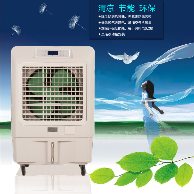 Factory indoor mobile evaporative air cooler industry environmental water conditioning cooling only cafe shops on three sides(China (Mainland))