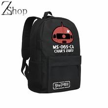 Zshop Gundam Knapsack Black Mobile Suit Gundam Backpack Mens Black Color