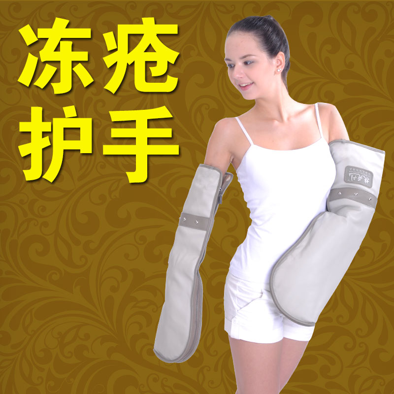 Nursing gloves heated hand massage pad equipment vibration electric body massager for woman(China (Mainland))