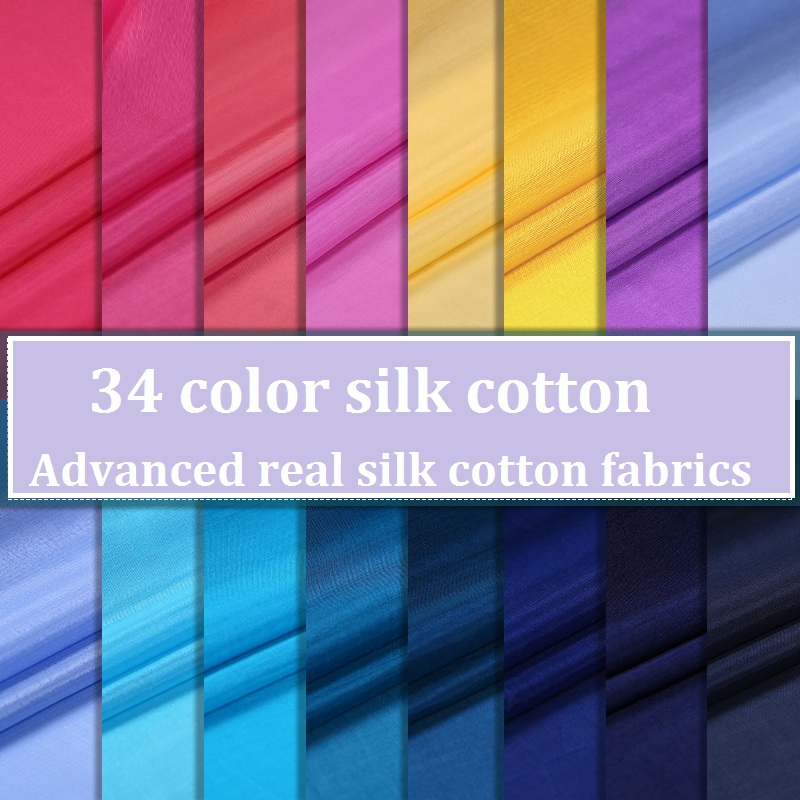 whole network most complete 34 high color purity of true silk lined export quality cotton solid color fabric cloth lining 140CM(China (Mainland))