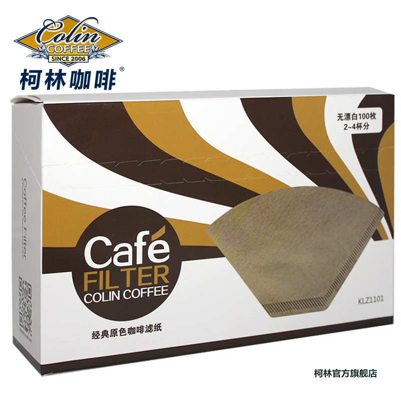 Corkin coffee colin bleach bag filter paper 2 - 4 cup 100 protoplasmic paper(China (Mainland))