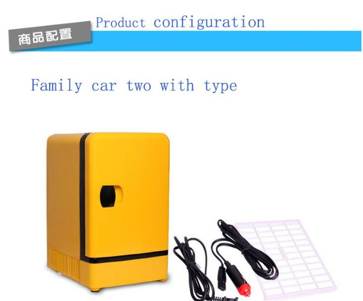 2016 newest 7 liters car refrigerator and hot and cold dual-use type Semiconductor car refrigerator top quality<br><br>Aliexpress
