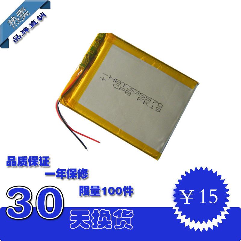 Warburg Tablet PC Handheld PDA battery 3.7V 7 inch tablet(China (Mainland))