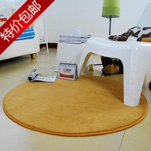 Child carpet living room carpet circle carpet yoga mats computer chair pad(China (Mainland))