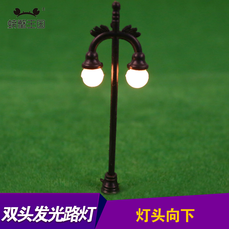 Building sand table model black mold street pole lights garden light -headed model light -emitting material Brazil(China (Mainland))