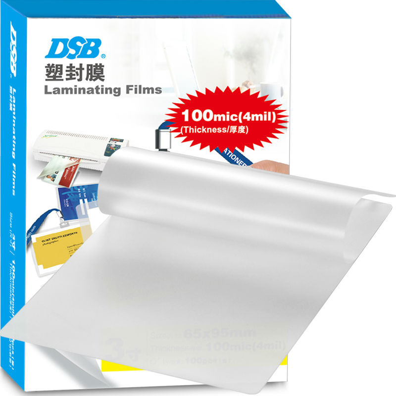 "DSB Clear Thermal Laminating Film, 3"", 100mic, 100 Pcs, Photo Card Lamination, Office & School & Home Supplies(China (Mainland))"