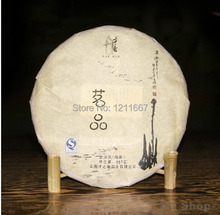 2014 NEW tea Largest promotion, 357 grams, Authentic Chinese Yunnan Pu'er tea,Free Shipping