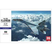 HASEGAWA scale model 05174 1/72 aircraft SU-35S FLANKER model airplane plastic assembly model kits scale model building kit(China (Mainland))