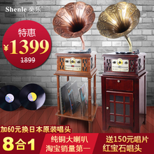 Graphophone antique lp vinyl machine radio-gramophone vintage big trumpet old fashioned player subwoofer