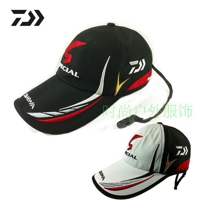 2 Colors Fishing Visors Fashion Style Free Shipping Fishing Cap Sun Hat Sunscreen Breathable Cap Peaked Cap