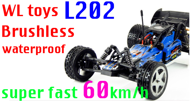 WL toys L202 brushless motor R/C Buggy Car high speed 60km/h 2.4G 1:12 Scale Two Wheel Drive Upgraded L959(China (Mainland))