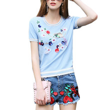Women's Sweater Brand Fashion 2016 Autumn Bird Floral Beading Sequined Sweaters Short Sleeve Knitted Pullover Tops Women Jumper