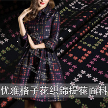 Buy Jacquard fabric yarn dyed autumn winter fabrics / high end big name dress Pompon skirt coat fashion fabrics for $37.26 in AliExpress store