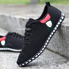 Men Shoes Fashion 2015 Summer Comfortable Sport Men Casual Shoes Mesh Breathable Plus Size 39-46 Flat Casual Shoes Men (China (Mainland))