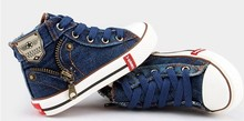 Hot Selling 2014 New Arrival Children Shoes Denim Jeans Zipper Sneakers Boys and Girls Casual Kid