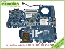ISRAE LA-3711P REV 2.0 For toshiba Satellite P200 P205 motherboard K000051030 intel 943GML ddr2