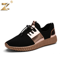 Couple Superstar Air mesh Glossy Gold Men&women Casual Shoes Summer Fashion Breathable Durable Outdoor Lace-Up sapatos casuais(China (Mainland))