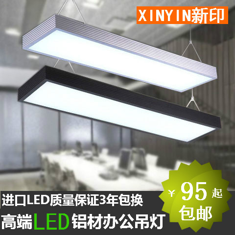 Manufacturers of high-end office chandeliers hanging wire LED office lighting office ceiling with lights supermarkets, shopping(China (Mainland))