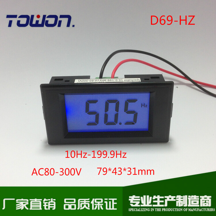 Hertz Frequency Meter : Hz blue lcd digital frequency panel meter gauge