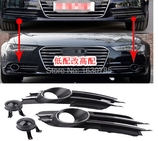 fog lights decorative frame decorative probe packages ACC   Fit  For  Audi A6 C7 <br><br>Aliexpress