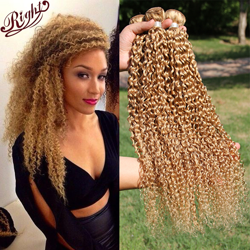 Zury Indian Remy Hair Curly 20