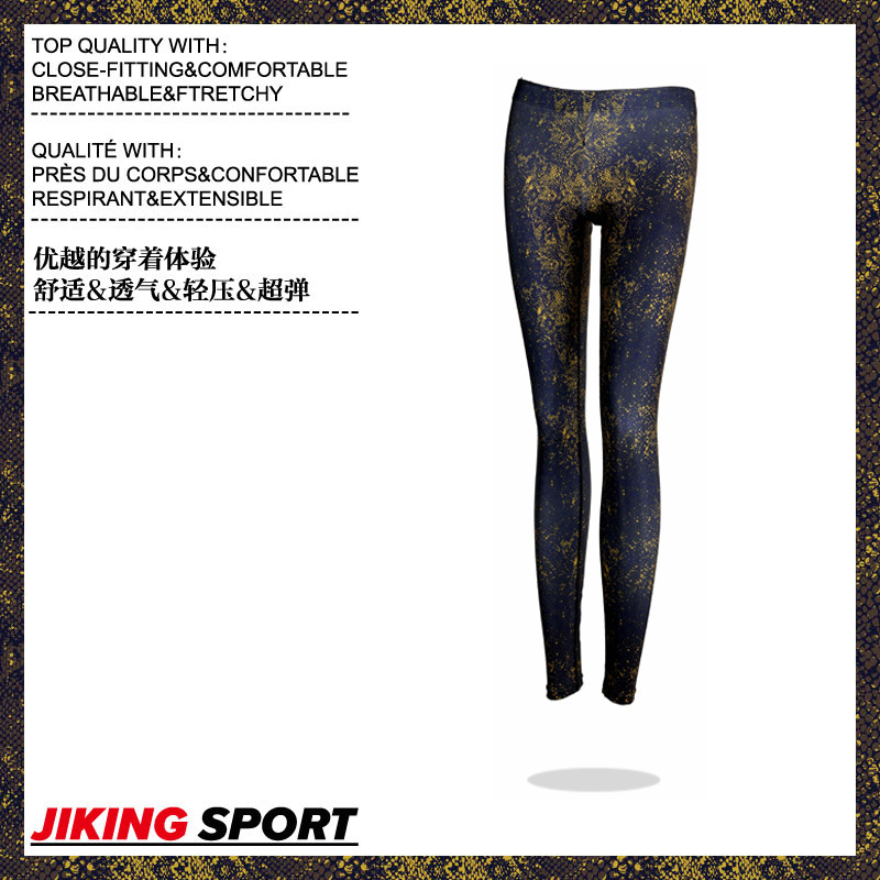 Vogue snake-grain printed Leggings Brand Women Fitness Spandex Sports Workout Legging 6011 - CFSKY SPORTS store