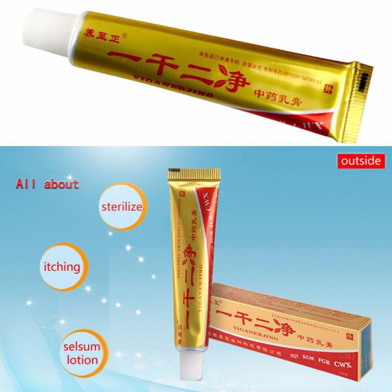 Herbal Antibacterial Ointment Creams Remove Skin Itch Disease Eczema Acne  Herbal Antibacterial Ointment Creams Remove Skin Itch Disease Eczema Acne