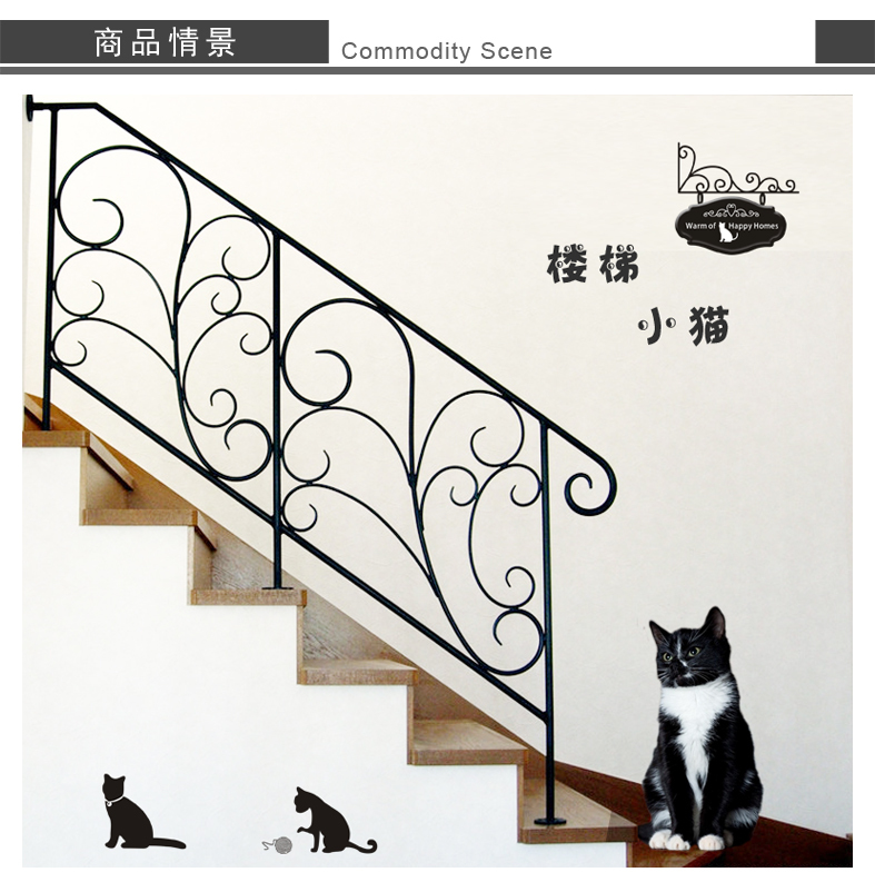 Flat cheap wall paster large home decor house sticker for Cheap wall mural posters