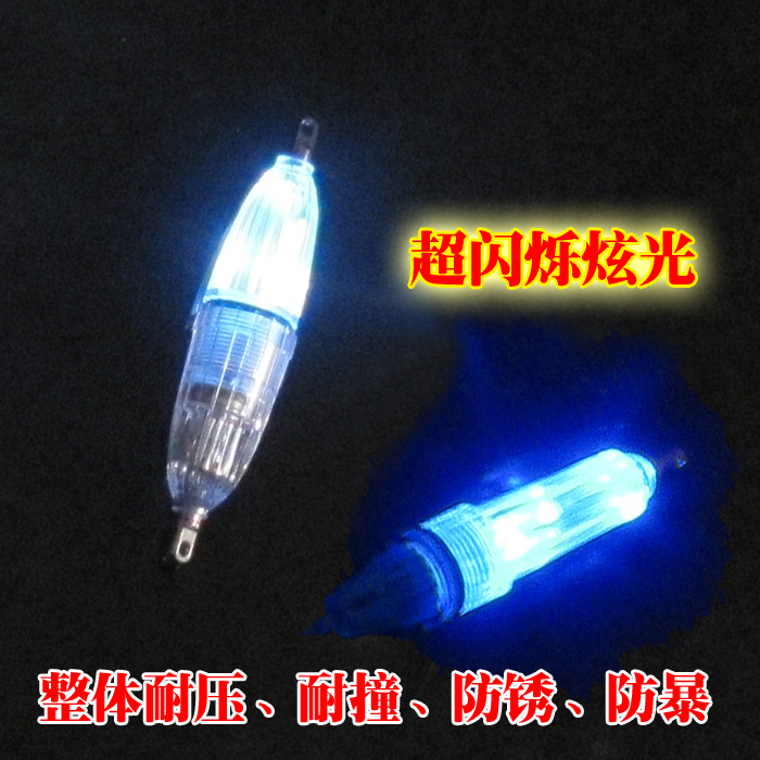 Electronic aquadynamic fish attractor underwater fish for Fishing light attractor